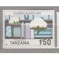 5-я годовщина Координационной конференции по вопросам развития стран юга Африки Танзания 1985 год лот 1062 ЧИСТАЯ