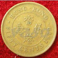 7534:  50 центов 1979 Гонконг