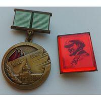 Нагрудный ветеранский памятный знак РФ 900 дней и ночей жителю блокадного Ленинграда, т/м, не частый+бонус