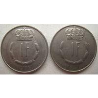 Люксембург 1 франк 1978, 1981 гг. Цена за 1 шт. (g)
