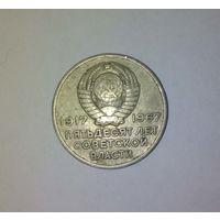 Монета 20 копеек 50-летний юбилей советской власти