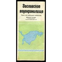 Заславское водохранилище. Минское море. Карта глубин для рыболовов любителей. 1989