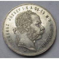 Австрия, форинт, 1878, серебро