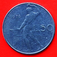 34-07 Италия, 50 лир 1978 г.