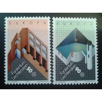 Лихтенштейн 1987 Европа, совр. архитектура полная