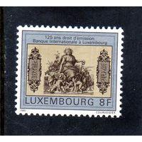 Люксембург.Ми-1034.Первая банкнота Люксембург. Серия: финансы.1981.