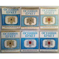 017 Этикетка от спиртного БССР СССР
