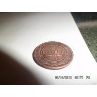 2 копейки 1906 СПБ медь