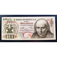 РАСПРОДАЖА С 1 РУБЛЯ!!! Мексика 10 песо 1975 год UNC