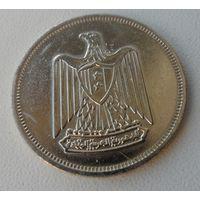 10 пиастров Египет 1967 года