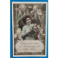 Старинная французская открытка. Подписана