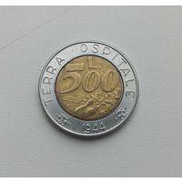 САН-МАРИНО  500 лир 1991 г.