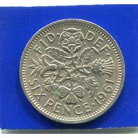 Великобритания 6 пенсов 1961
