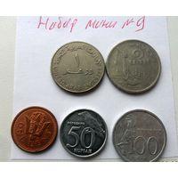 Набор монет - лот 9  - Цена снижена на 50% -/цена за все/