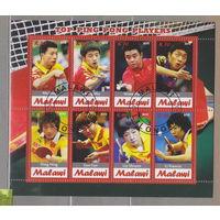 Теннис спорт известные люди Малави 2012 г  лот 51