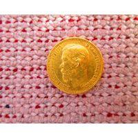 5 рублей 1898 года золото.