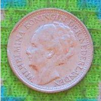 Нидерланды 10 центов 1941 года. Королева Юлиана. Серебро. Дефект чеканки. R
