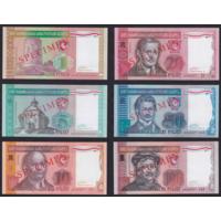[КОПИЯ] Беларусь. Сет 1+5+10+20+50+100 рублей 1993г. (Не выпущенные)