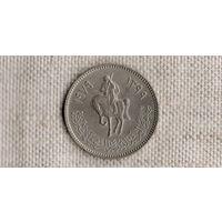 Ливия 100 дирхамов 1979 /всадник/(GB)/