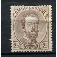 Испания (Королевство) - 1872 - Король Амадей I 25С - (повреждение перфорации сверху) - [Mi.115] - 1 марка. Чистая без клея.  (Лот 104o)