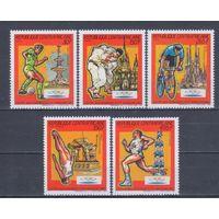 [2403] ЦАР 1987. Спорт.Летние Олимпийские игры. СЕРИЯ MNH