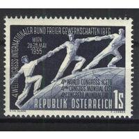 Австрия 1955 Mi# 1018 (MNH**)