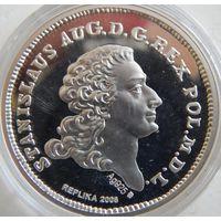 25. Реплика 2008 года монеты 1766 года, серебро*