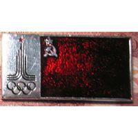 Флаг СССР (Олимпиада 80)