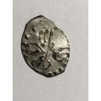 Проволочная монета Пётр I