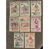 Доминикана 1957. Олимпийские игры