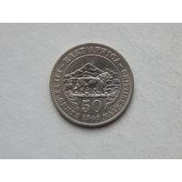 Восточная Африка 50 центов 1948г