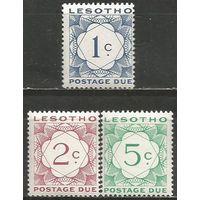 Лесото. Доплатные марки. 1967г. Mi#3-5. Серия.