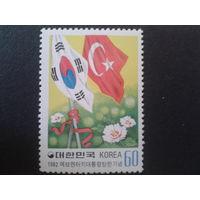 Корея Южная 1982 Визит президента Турции, флаги