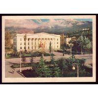 1959 год Ялта Площадь Ленина