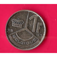 31-12 Бельгия, 1 франк 1991 г