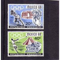 Руанда.Спорт.Легкая атлетика.Олимпийские игры.Мехико.1968.