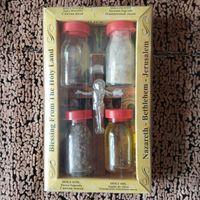 """Набор """" освящённый подарок для православного"""""""
