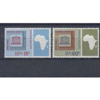 [216] Эфиопия 1966.20 лет ЮНЕСКО.