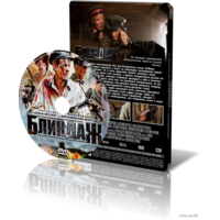 Блиндаж / Серии: 1 - 4 из 4 (2011, драма, военный, DVD9)