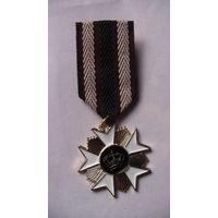 Орден, крест и корона.  распродажа