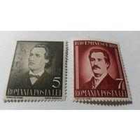 Румыния 1939 MIHAIL EMINESCU