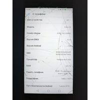 Huawei p9 разбит экран батарея практически не держит заряд