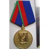 85 лет военному факультету БГУ. 1926-2011