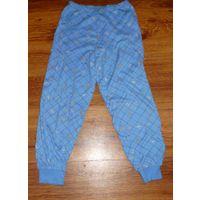 Штаны для дома или пижамные р. 128