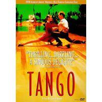 Танго/Бархатная золотая жила/Занимаясь любовью