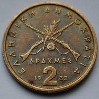 Греция, 2 драхмы 1982 г