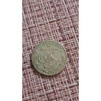 Пакистан 1/4 рупии 1951 г