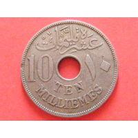 10 миллимов 1916 года
