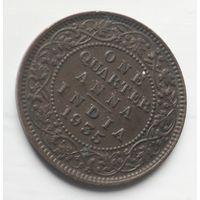 Индия - Британская 1/4 анна, 1935 4-2-8