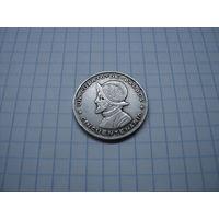 "Панама 1/4 бальбоа 1953 ""Независимость"", серебро"